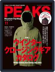 PEAKS ピークス (Digital) Subscription October 15th, 2021 Issue
