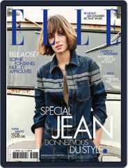 Elle France (Digital) Subscription October 15th, 2021 Issue