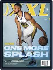 XXL Basketball (Digital) Subscription October 15th, 2021 Issue