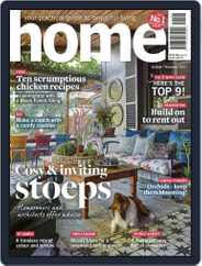 Home (Digital) Subscription October 1st, 2021 Issue