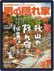 男の隠れ家 (Digital) Subscription September 27th, 2021 Issue