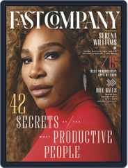 Fast Company Digital Magazine Subscription December 1st, 2020 Issue