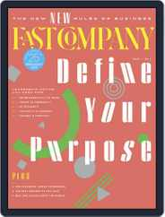 Fast Company Digital Magazine Subscription October 1st, 2020 Issue