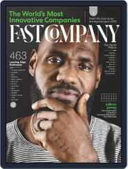 Fast Company Digital Magazine Subscription March 1st, 2021 Issue