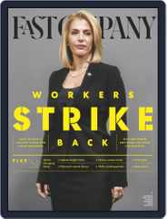 Fast Company Digital Magazine Subscription May 1st, 2021 Issue