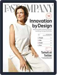 Fast Company Digital Magazine Subscription October 1st, 2021 Issue