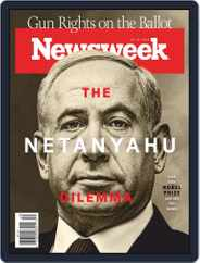 Newsweek Magazine (Digital) Subscription October 2nd, 2020 Issue