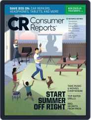 Consumer Reports Magazine (Digital) Subscription June 1st, 2021 Issue