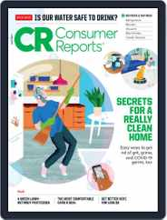 Consumer Reports Magazine (Digital) Subscription May 1st, 2021 Issue