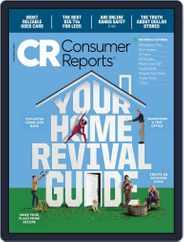 Consumer Reports Magazine (Digital) Subscription November 1st, 2021 Issue