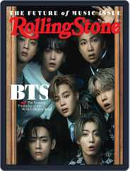 Rolling Stone Magazine (Digital) Subscription June 1st, 2021 Issue