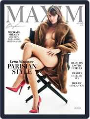 Maxim Magazine (Digital) Subscription November 1st, 2020 Issue