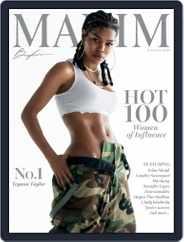 Maxim Magazine (Digital) Subscription July 1st, 2021 Issue