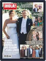 Hola Magazine (Digital) Subscription October 27th, 2021 Issue