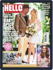 Hello! Magazine (Digital) Subscription July 26th, 2021 Issue