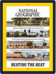 National Geographic Magazine (Digital) Subscription July 1st, 2021 Issue