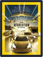 National Geographic Magazine (Digital) Subscription October 1st, 2021 Issue