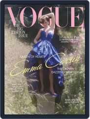 British Vogue Magazine (Digital) Subscription October 1st, 2020 Issue