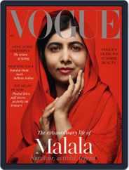 British Vogue Magazine (Digital) Subscription July 1st, 2021 Issue
