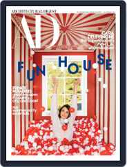 Architectural Digest Magazine (Digital) Subscription July 1st, 2021 Issue