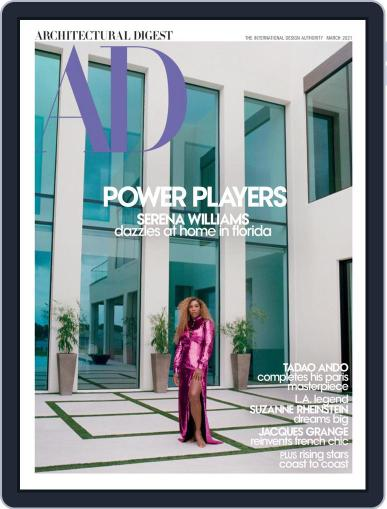 Architectural Digest Magazine (Digital) March 1st, 2021 Issue Cover