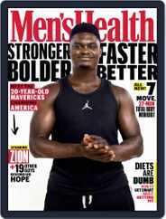 Men's Health Magazine (Digital) Subscription October 1st, 2020 Issue