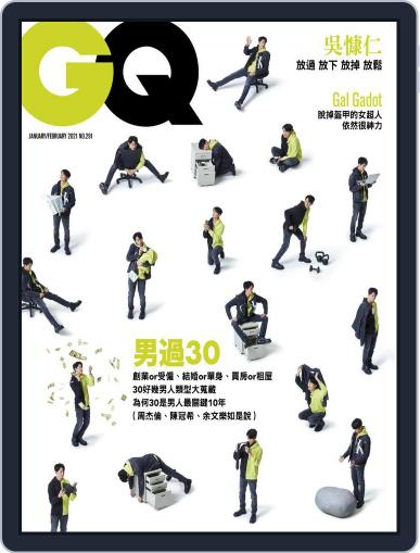 Gq 瀟灑國際中文版 Magazine (Digital) January 18th, 2021 Issue Cover