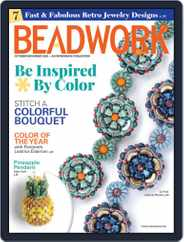 Beadwork Magazine (Digital) Subscription October 1st, 2020 Issue