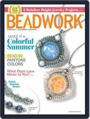 Beadwork Magazine (Digital) Subscription April 22nd, 2021 Issue