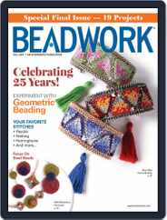 Beadwork (Digital) Subscription July 22nd, 2021 Issue