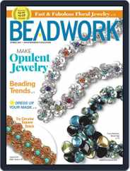 Beadwork Magazine (Digital) Subscription March 1st, 2021 Issue