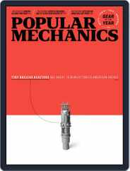 Popular Mechanics Magazine (Digital) Subscription January 1st, 2021 Issue