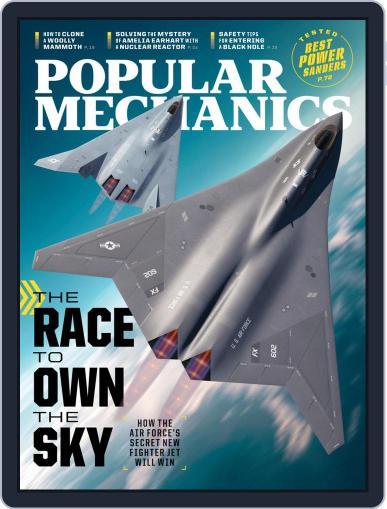 Popular Mechanics Magazine (Digital) July 1st, 2021 Issue Cover