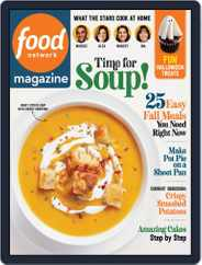 Food Network Magazine (Digital) Subscription October 1st, 2020 Issue