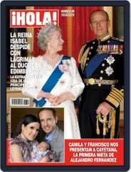 ¡Hola! Mexico Magazine (Digital) Subscription April 29th, 2021 Issue