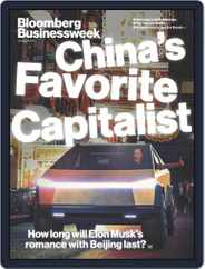 Bloomberg Businessweek Magazine (Digital) Subscription January 18th, 2021 Issue