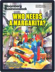 Bloomberg Businessweek Magazine (Digital) Subscription June 14th, 2021 Issue