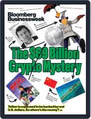Bloomberg Businessweek Magazine (Digital) Subscription October 11th, 2021 Issue