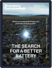 Bloomberg Businessweek Magazine (Digital) Subscription September 27th, 2021 Issue