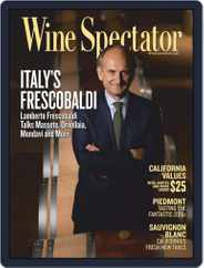 Wine Spectator Magazine (Digital) Subscription April 30th, 2021 Issue