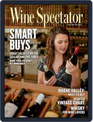 Wine Spectator Magazine (Digital) Subscription February 28th, 2021 Issue