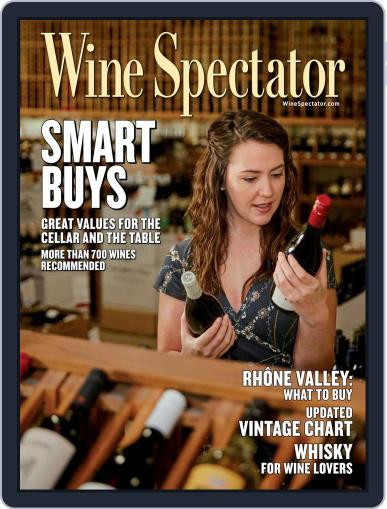 Wine Spectator Magazine (Digital) February 28th, 2021 Issue Cover