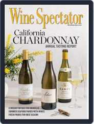 Wine Spectator Magazine (Digital) Subscription July 31st, 2021 Issue