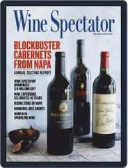 Wine Spectator Magazine (Digital) Subscription November 15th, 2021 Issue