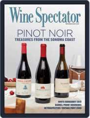 Wine Spectator Magazine (Digital) Subscription September 30th, 2021 Issue