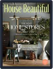 House Beautiful Magazine (Digital) Subscription December 1st, 2020 Issue