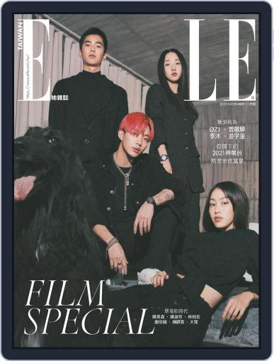 Elle 她雜誌 Magazine (Digital) November 16th, 2020 Issue Cover