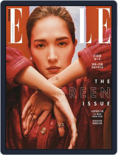 Elle 她雜誌 Magazine (Digital) April 12th, 2021 Issue Cover