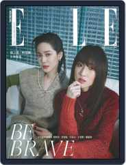 Elle 她雜誌 Magazine (Digital) Subscription September 13th, 2021 Issue