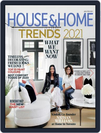 House & Home Magazine (Digital) January 1st, 2021 Issue Cover